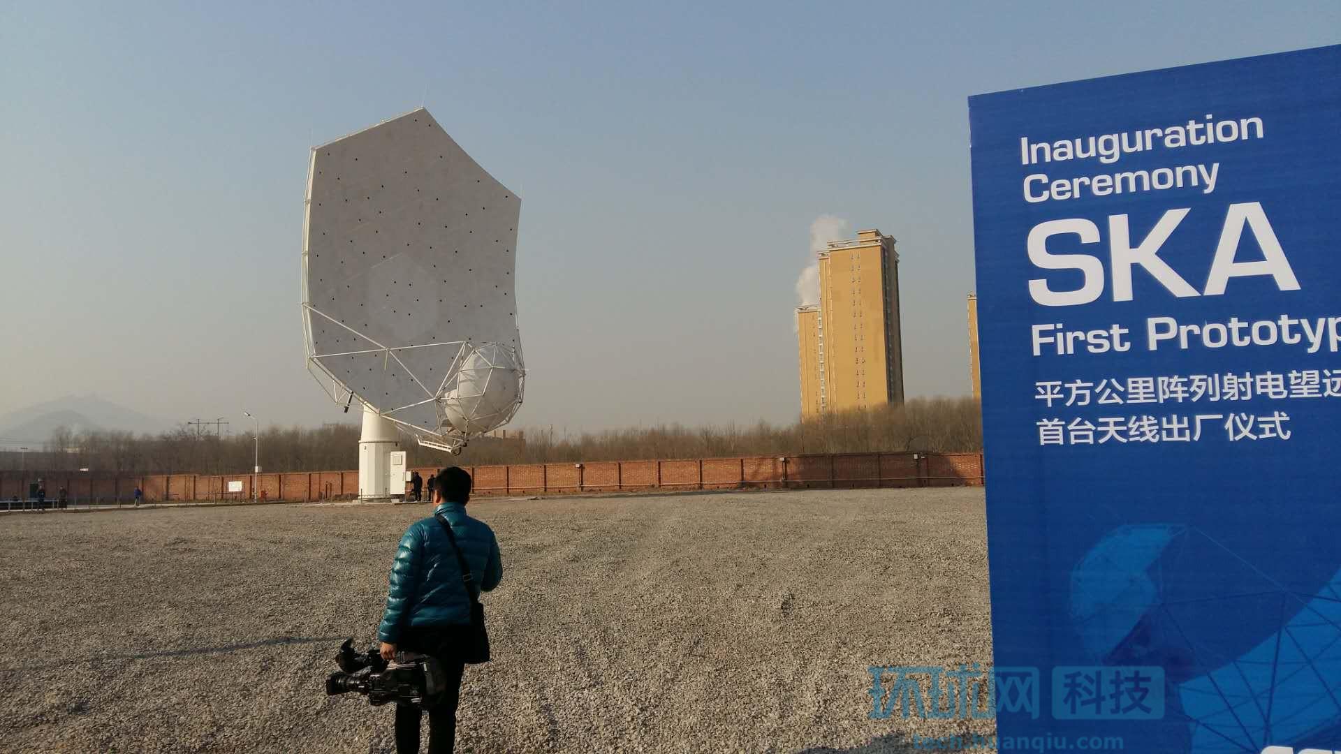 中国主导的全球最大射电望远镜首台天线启动