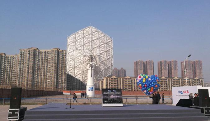 """全球最大射电望远镜SKA启用""""中国耳朵"""""""