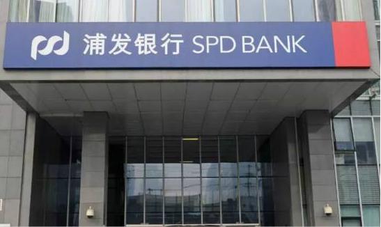 """银行业一月罚单近9亿 多部门发声严防银行沦为""""提款机"""""""