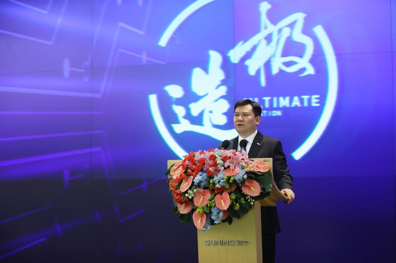 苏宁易购品牌升级 三年两万店拓展智慧零售