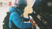 帅!外卖小哥优雅弹钢琴 网友:一个被外卖耽误的钢琴家