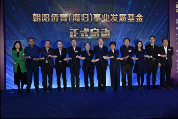 """2018""""心力量""""新经济、新机遇青年创业论坛在北京郎园兰境中心举办"""
