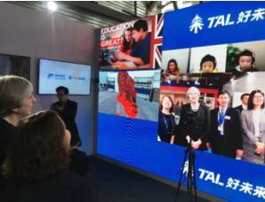 英国首相访华教育为先 好未来用科技助力在线教学