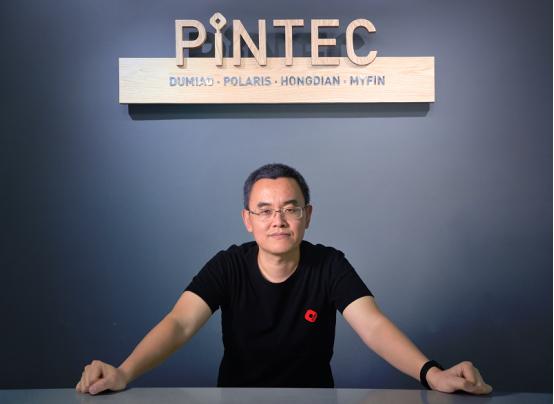 """对话PINTEC集团CEO魏伟:企业级金融技术服务商将形成""""新供给链"""""""
