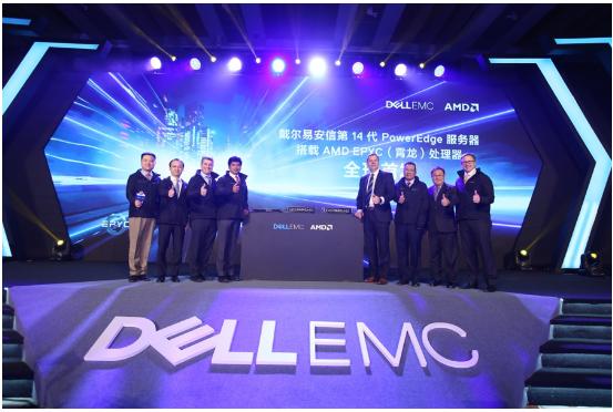 AMD EPYC(霄龙)为业界领先的戴尔易安信PowerEdge系列三款新平台提供动力