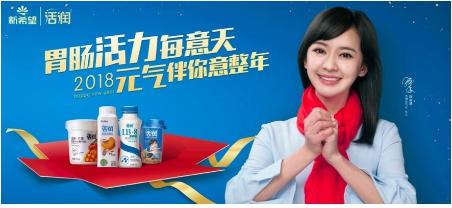 """新希望乳业""""活润""""元气上市 高端乳品市场""""益菌""""突起"""