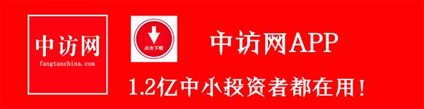 蔡晓林不再担任《中访网》总编辑