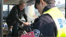 高速交警的春运日常:每天检查上百辆大客车