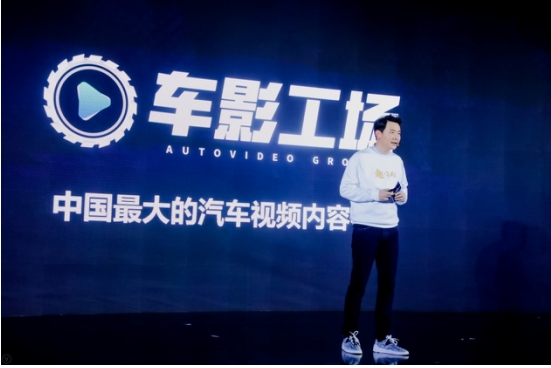 车影工场创始人马晓波:合纵连横打造汽车内容价值平台