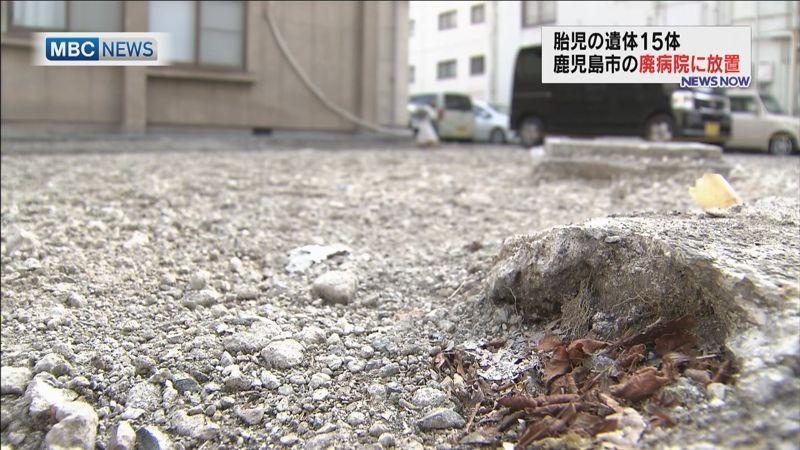 日本废弃20年