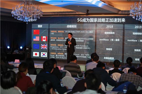 MWC 2018召开在即 中兴通讯发布5G发展新策略