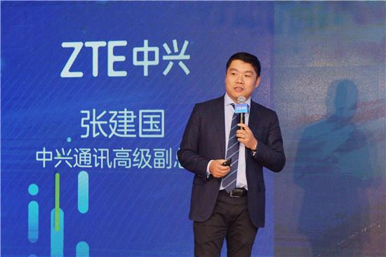 MWC 2018召开在即 中兴通讯公布5G生长新战略