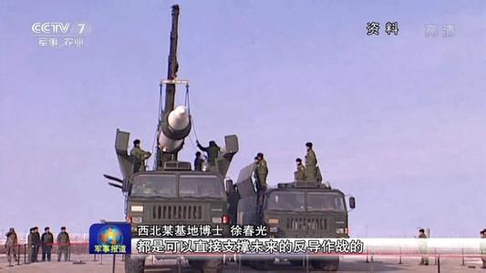 港媒:中国将发展海基反导 让拦截前线远离腹地