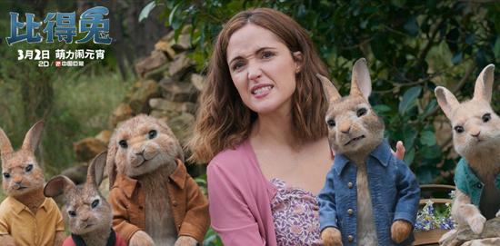 《比得兔》人气爆棚  戏精农场主自嗨看傻众兔