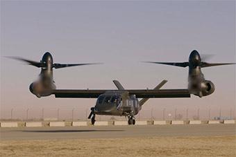 美国最新倾转旋翼机再次进行试飞