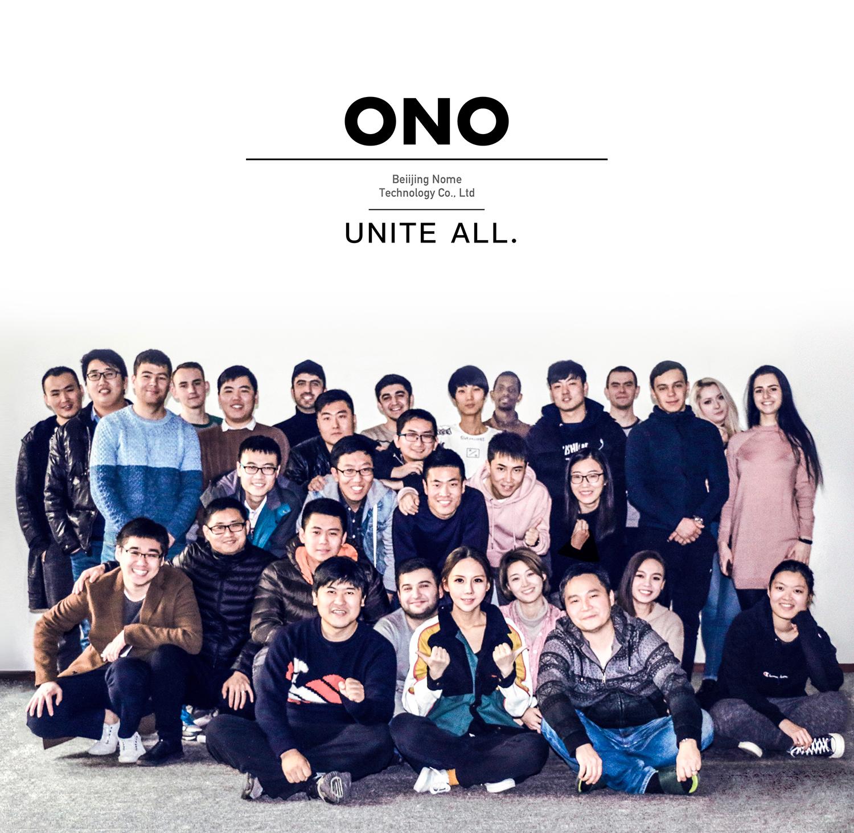 ONO创始人兼CEO徐可:社交是我一直都想做的事