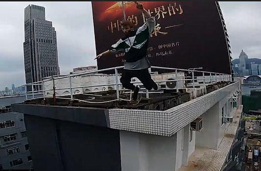 三外国男子香港楼顶摆脱保安上演跑酷秀