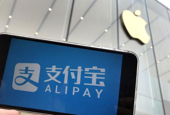 """加速""""本土化"""" 苹果AppleStore零售店接入支付宝"""