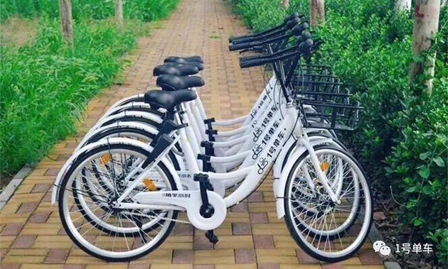 有一家共享单车倒闭!仅存在半年(附退押金方法)