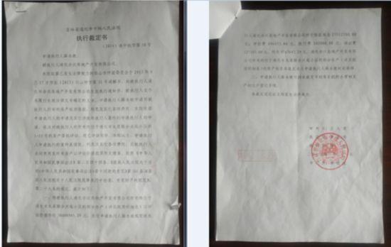 """吉林通化市百余套违建住房涉嫌遭""""做局""""瓜分"""