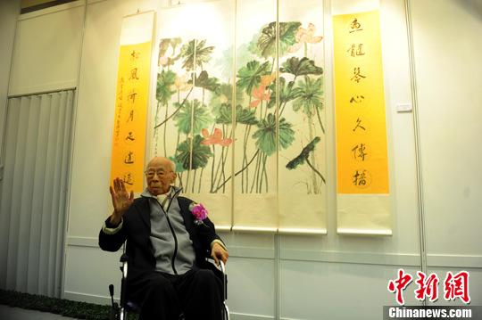 港媒:饶宗颐博学精深 在多个领域有极重要贡献
