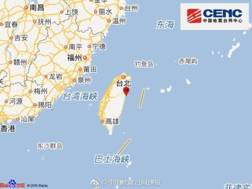 """""""台气象局"""":未来2至3周 台湾仍有地震发生可能"""