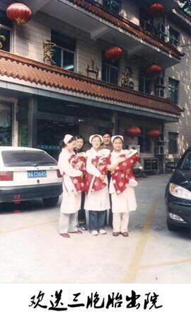 康乐月子回访老客 15年前三胞胎宝宝已读初中