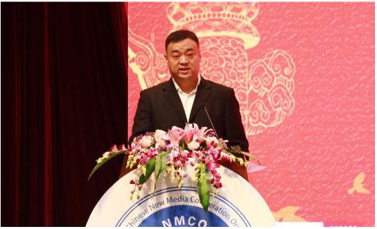 李德建董事长出席海外华文融媒体高峰论坛并致辞