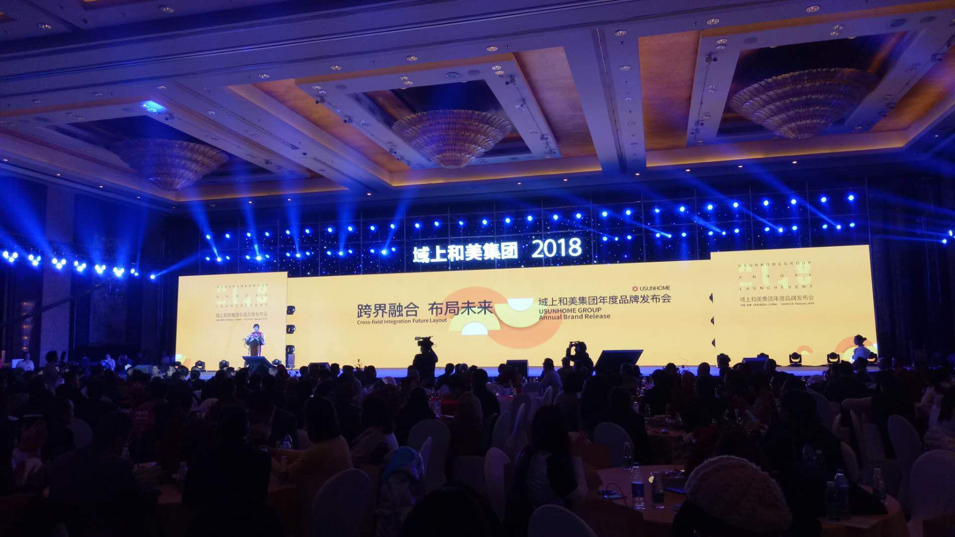 产业振兴文化 2018域上和美强IP组合拳展四川文创雄威