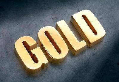2017 年第4季度黄金需求的复苏未能抵消全年的下跌