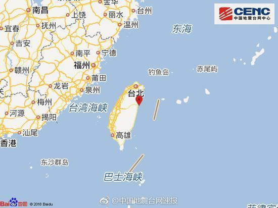 台湾花莲县附近海域又地震了!