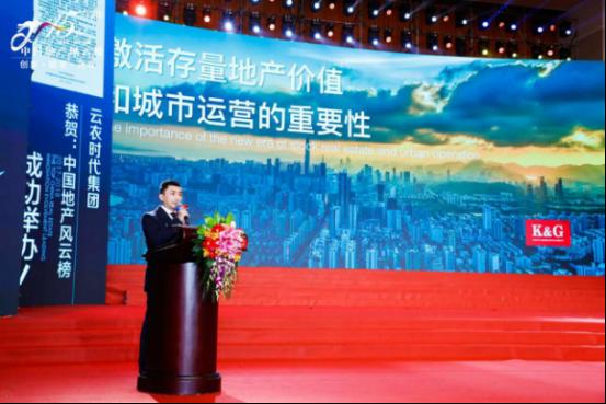 中国城市领导者下一个十年该做什么?凯辉高德剖析城市运营的成功之道