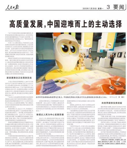 物灵科技Luka获人民日报点赞 将中国AI智慧输出全球