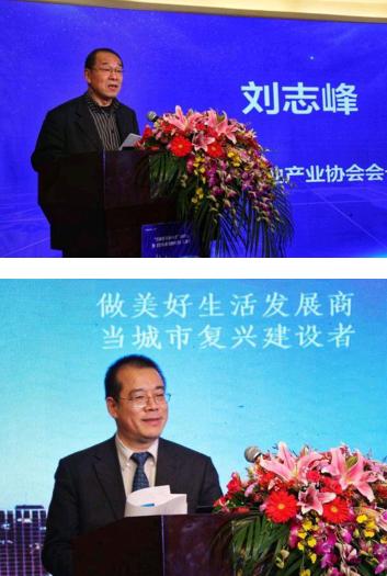 """""""住房租赁新时代""""研讨会暨《住房租赁新时代》首发式在北京举行"""
