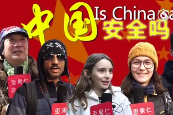 """""""中国安全吗?""""环环街采20国帅哥美女,看看他们怎么说..."""