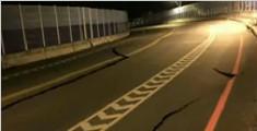 台湾花莲县发生6.5级地震 已致2人遇难
