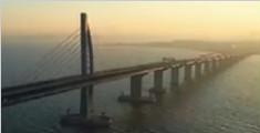 港珠澳大桥主体工程完成交工验收 具备通车试运营条件