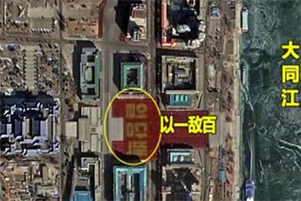 卫星图展示疑似朝鲜阅兵彩排