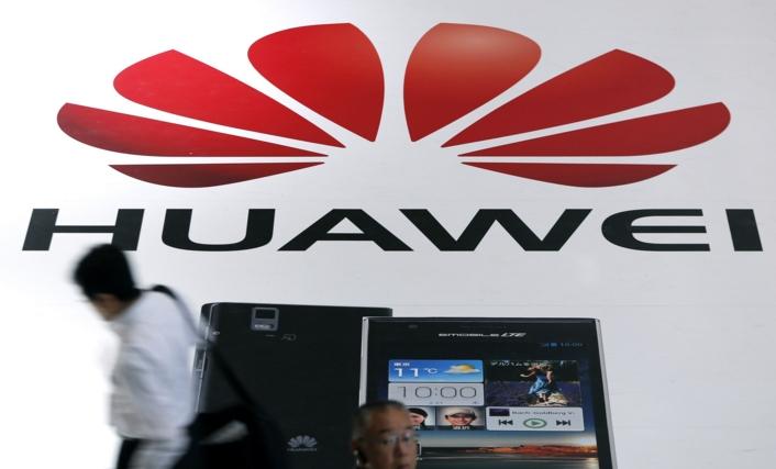 华为:投入50亿元用于5G研发 2019年将推出5G手机