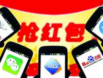 """一大波红包春节来袭 BAT上演贺岁""""三国杀"""""""
