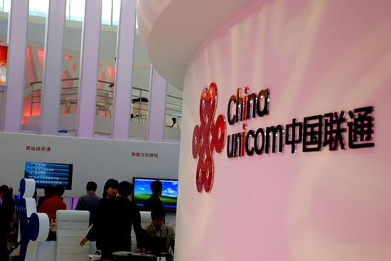 王晓初:BAT将长期持股联通,还会成立合资公司