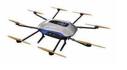 打造智慧国度 新加坡联手空客测试快递无人机