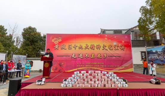 """湖北黄陂:""""三乡工程""""显成效 景区发放520万元红利"""
