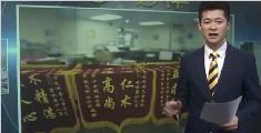 """158位早产儿家长联名送锦旗 医护人员收""""最炫年终奖"""""""