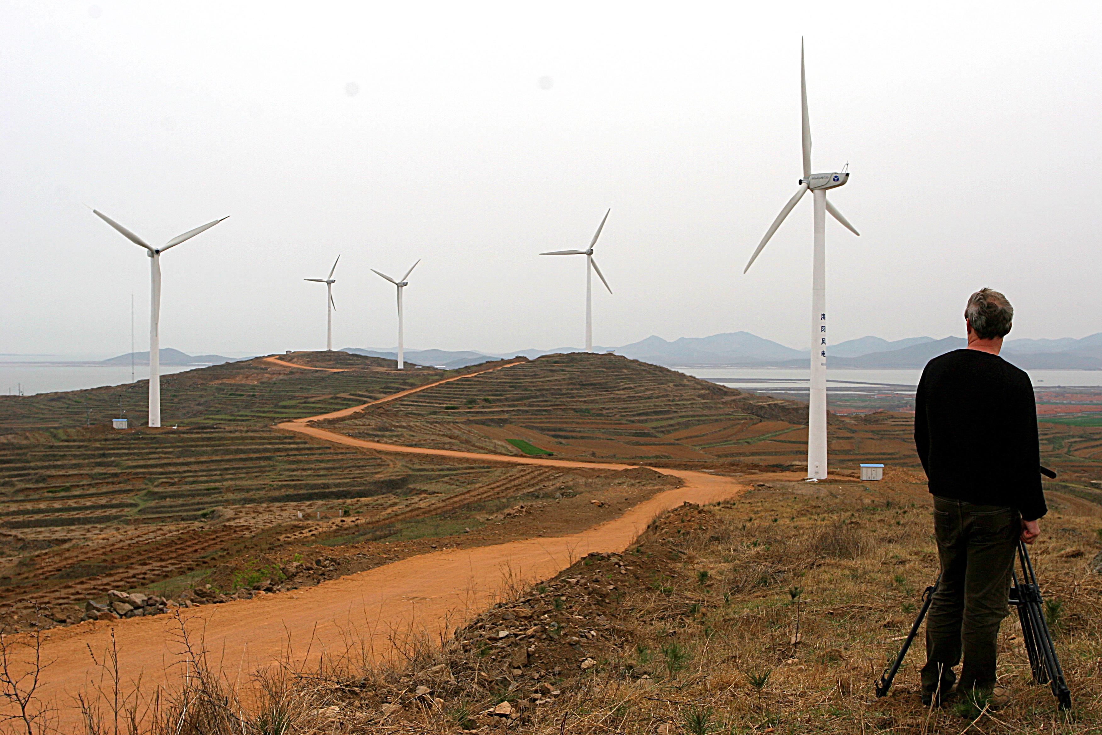 风电资产须加强风险管理