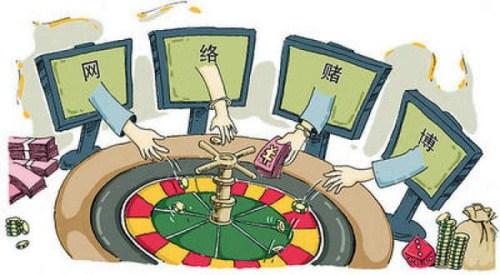 微信处罚涉赌账号超3万 春节期间将持续高压打击