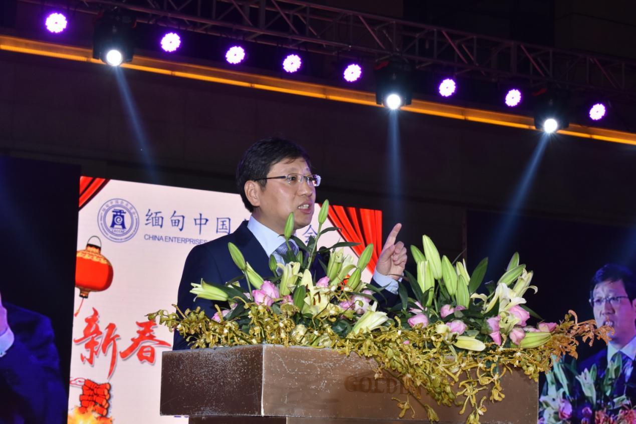 洪亮大使出席缅甸中国企业商会2018年新春联欢晚会
