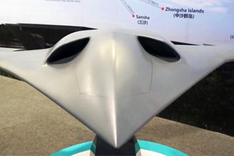 中国隐身无人机现身新加坡航展 外媒高度关注