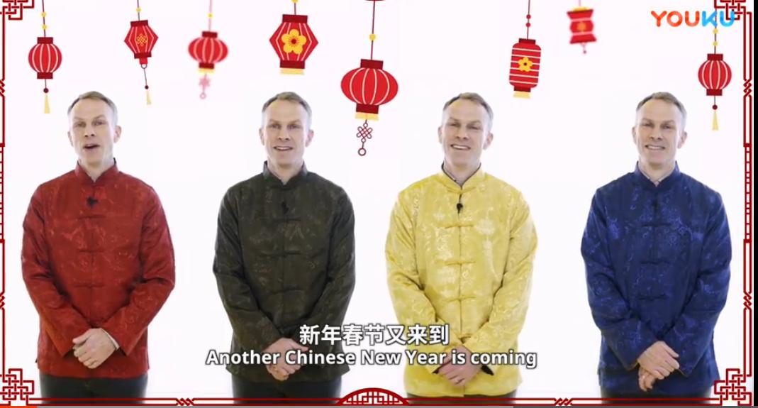谷歌高管视频拜年秀中文  成语、网络语都用上了
