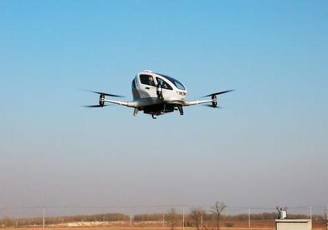 """亿航184""""空中出租""""首次试飞 纯电全自动驾驶"""